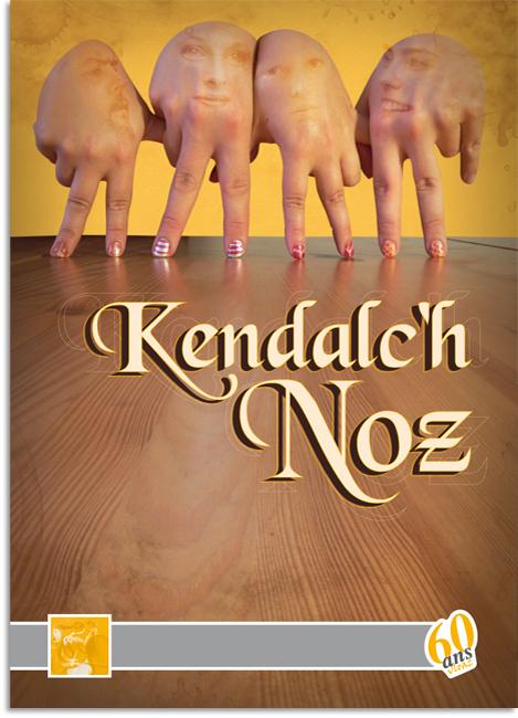 kendalch-noz-affiche2-petits-doigts-parquet-personnages-mains-vernis-ongles-fest-noz-breizh-mu-de-bretagne-musique-danse-festif