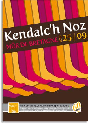 kendalch-noz-affiche4-pieds-alignes-couleurs-fest-noz-breizh-mu-de-bretagne-musique-danse-festif